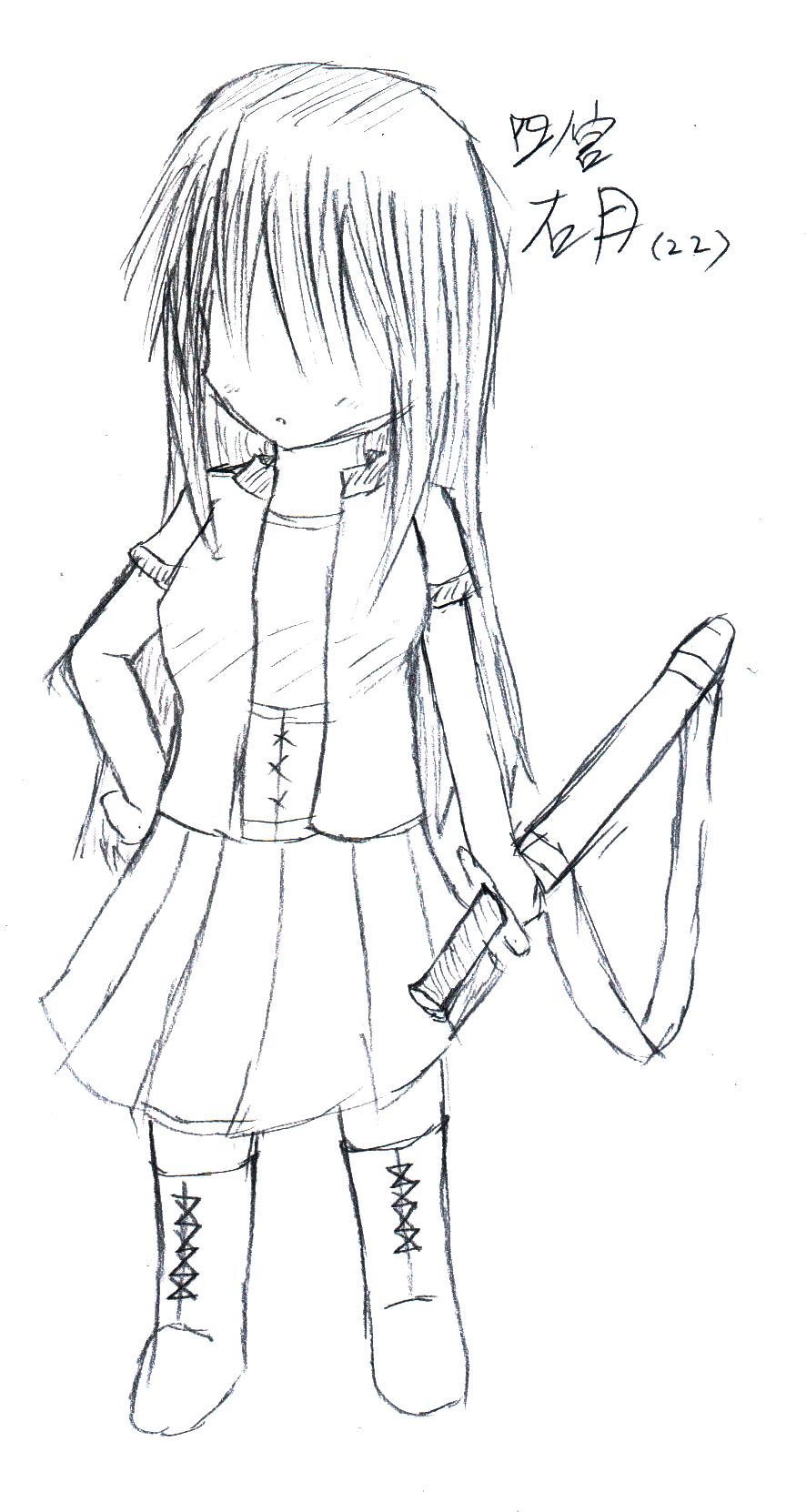 utsuki.jpg