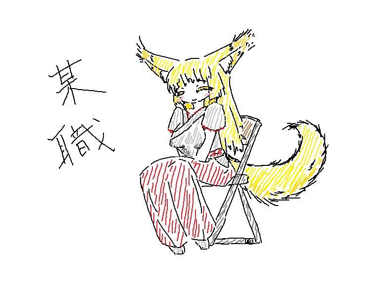 hourai_bousyoku.jpg